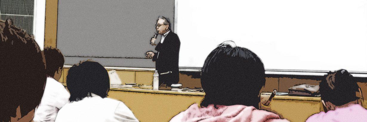 豊橋創造大学 経営学部 経営ビジネス講座