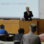 市民大学トラム第2回は「企業経営とマーケティングコミュニケーション」をテーマに開催