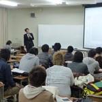 12月5日(水)東三河県庁主催の東三河ビジョンづくり出前講座に経営学部の学生が参加しました