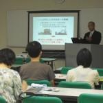 平成25年豊田市市民公開講座「生活=くらしの中の経営学」