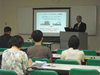 2013豊田市市民公開講座「生活(くらし)の中の経営学」