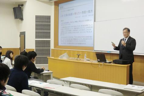 経営ビジネス講座(2013/11/28)