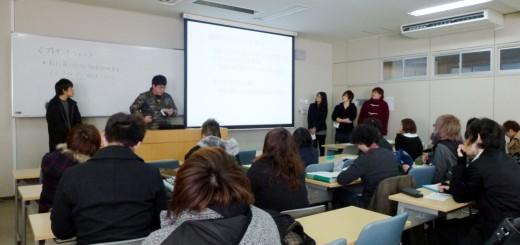 プロジェクトマネジメント最終回プレゼンテーション(2014/01/10)