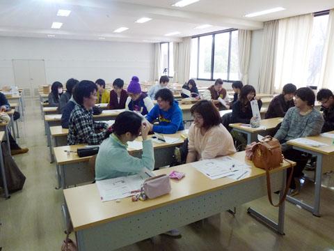メンタルタフネス ベーシック講座(2014/03/27)