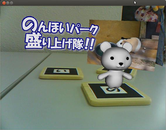 ARプログラミング(2013/10/26デモ)