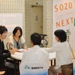 オープンキャンパス個別相談(2014/06/14)