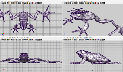 CG・CG実習(カエルのモデリング)