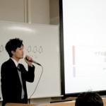 卒業研究発表会(4年)