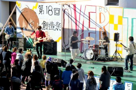 第18回創造祭(2013/10/27)メインステージ軽音ライブ