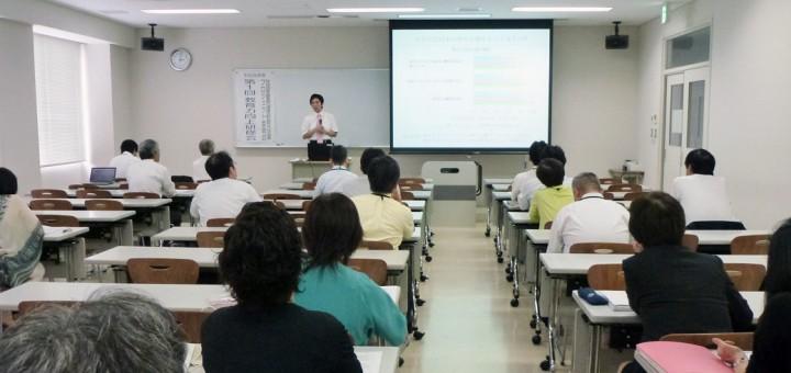 第1回教育力向上研修会(2014/08/07)
