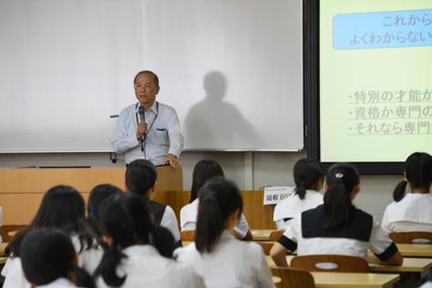 ラーニングフェスタ・川戸教授による講義(2014/08/25)