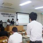 質疑応答の様子(2014/08/01)