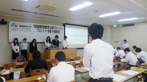 プロジェクト実習中間発表会を開催しました