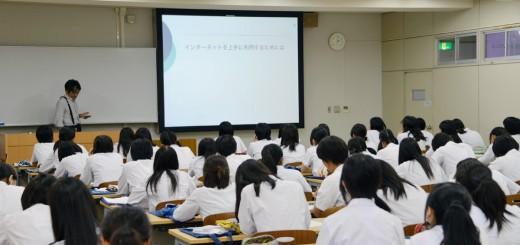 豊丘高校・一日大学体験講座・情報とモラル(20140902)