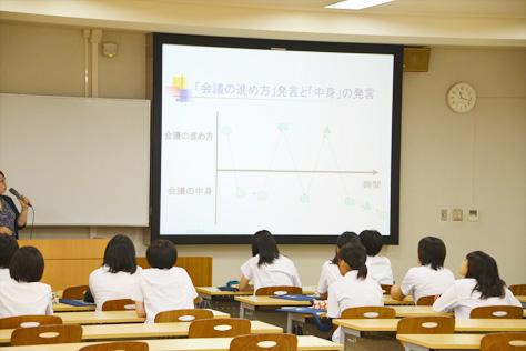 豊丘高校・一日大学体験講座・経営ビジネス系(2014/09/02)