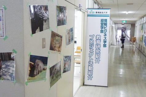 平成25年度学科展示の様子