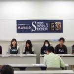 開店発表会に臨む学生(2014/10/29)