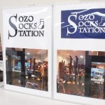 SOZO SOCKS STATION 紹介パネル(2014/10/29)