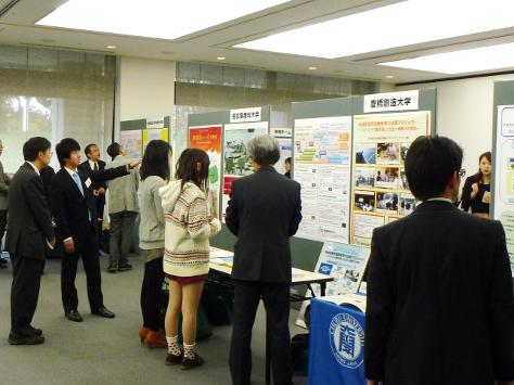 平成26年度中部圏産学連携会議(2014/11/15)