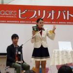 パフォーマンスイベント・ビブリオバトル(浜松)で経営学部3年矢西キンベルリさんが学生部門「チャンプ賞」に選ばれました!!