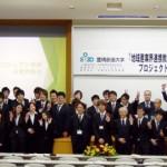 プロジェクト実習成果発表会(2014/12/18)