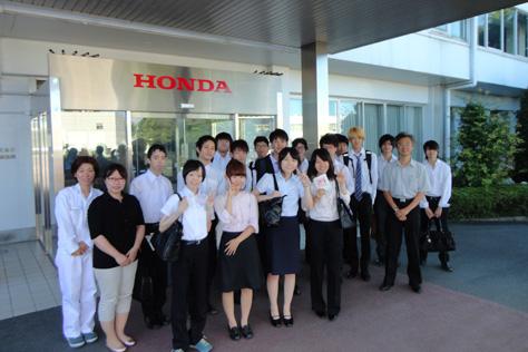 就業体験講座-本田技研工業(2015/08/05)