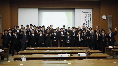 プロジェクト実習成果発表会(2015/12/17)
