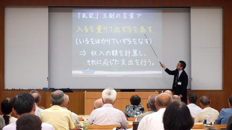 「日本の財政と税制 ~過去、現在、そして未来~」をテーマに講演する角田教授
