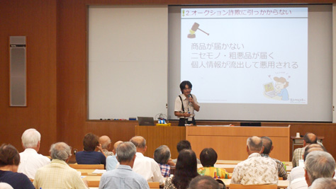「ネットワーク社会でくらすということ ~ネットワーク社会・セキュリティ・依存症~」をテーマに講演する今井教授