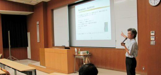 平成28年度市民大学「トラム日本が抱える諸問題と将来の見通し」第4回(2016/08/20)