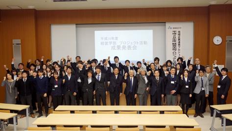 プロジェクト活動成果発表会(2016/12/22)