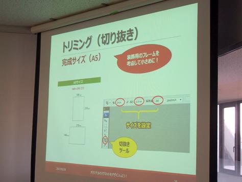 浜松修学舎高校との高大連携事業(体験講座)実施報告