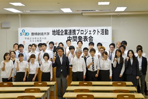 平成29年度経営学部3年 プロジェクト実習中間発表会を開催しました