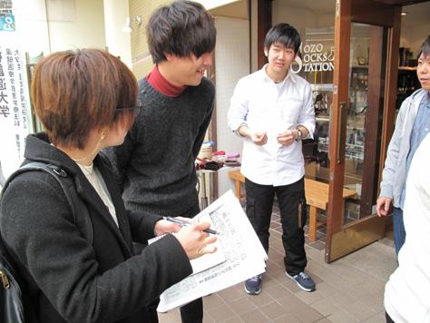 SOZO SOCKS STATIONがHANAMARU PLUS 3月号で紹介されます(高柳プロジェクト)