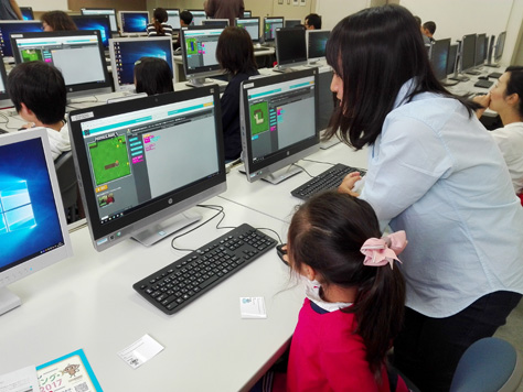 Scratch Day & Hour of Code in 豊橋 を開催しました(今井ゼミプロジェクト)