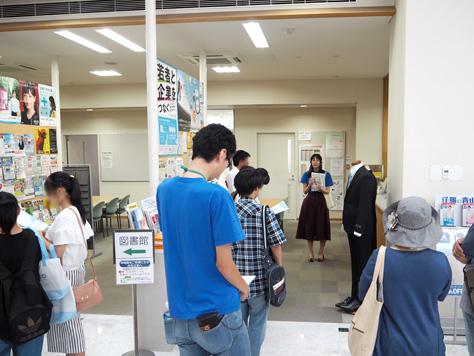 7月22日(土)23(日)オープンキャンパスの様子