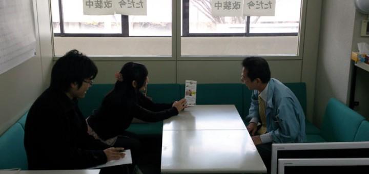 桐木さんにインタビュー