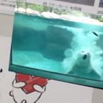 ARデモ@創造祭(2014/10/25)