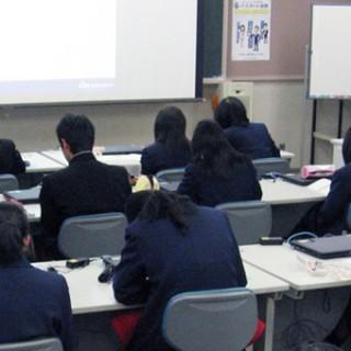 高大連携授業・豊橋西高校(2015/01/26)