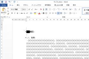 0. ファイルを開くと見出しのはじめの部分が黒くなってしまった